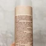 Билков тоник за почистване на лице за проблемна и мазна кожа 'е-Лек', 220 мл