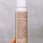 Крем с Хиалуронова киселина за дълбока хидратация е-Лек, 50ml