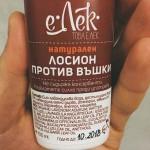 Билков лосион против въшки /100% натурален/ с евкалипт, анетол и мащерка 'Е-лек', 100мл.