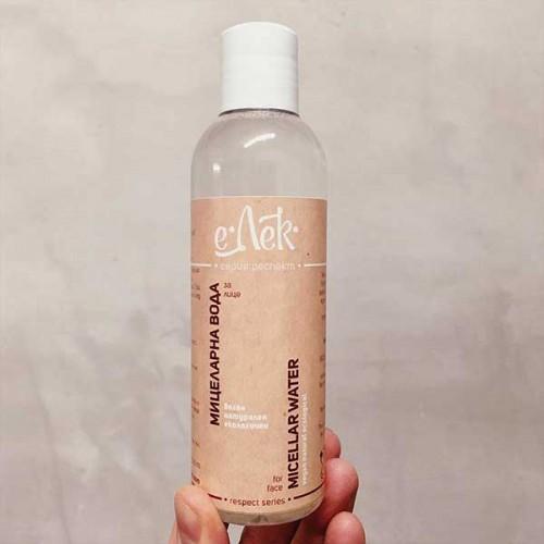 Мицеларна вода за почистване на лице /и дегримиране/ с розова и лайкова флорални води 'e-Lek', 200 мл