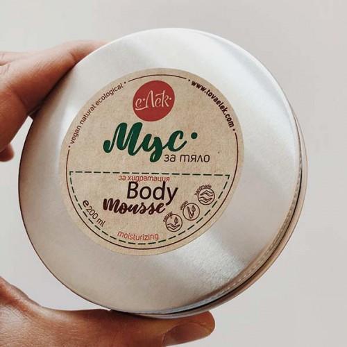 Мус за тяло за хидратация с масла от пасифлора, макадамия и кафе 'еЛек', 200мл