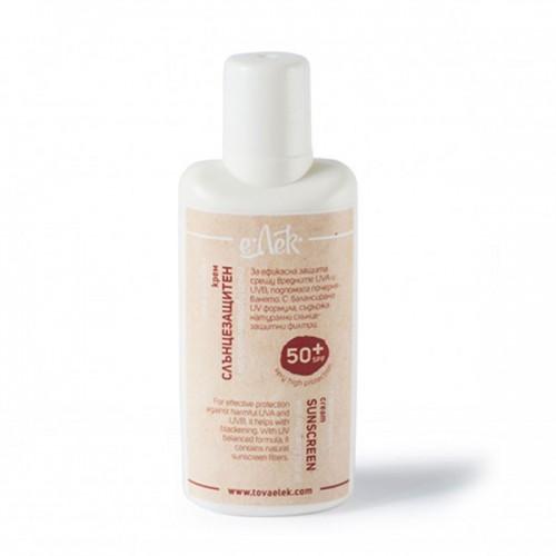 Слънцезащитен крем-лосион с масло от Малинови семки и 100% натурални филтри SPF 50+ е-Лек, 100мл