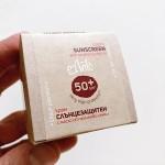 Слънцезащитен крем-лосион с масло от Малинови семки SPF 50+ /без цинков или титаниев оксид/ 'е-Лек', 30 мл