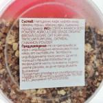 Сух натурален скраб за тяло с Кафе, Овесени трици и Кафява захар 'е-Лек', 130 гр.