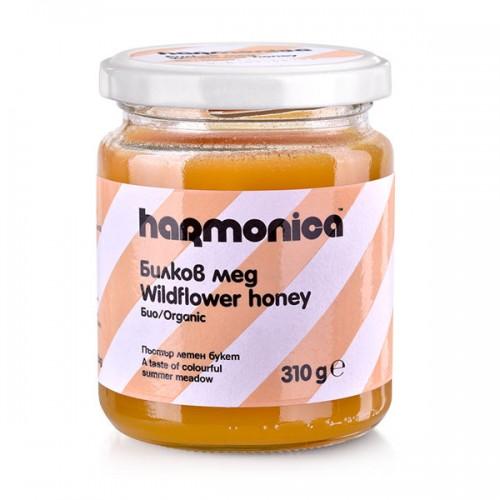 Билков мед /био/ - пъстър летен букет от склоновете на Стара планина 'harmonica', 310 г