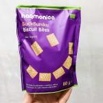 Бисквитки с 30% лимец и гхи /пречистено краве масло, био/ 'harmonica', 80g