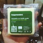 Кашкавал от БИО краве мляко от Троянския балкан harmonica /зрял поне 45 дни/, 300g