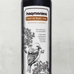 Сироп от Бъзак с мед /Sambucus ebulus, тревист, био/ - хранитена добавка за засилване на имунитет 'harmonica', 500 мл