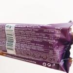 Вафла 'Chocobiotic' /био, хрупкава/ с брашно от Лимец, Пробиотици и Шоколад БИО 'harmonica', 40 г