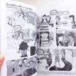 Ко-миксер: българско двуезично комикс издание 'НАОПАКИ', брой #8