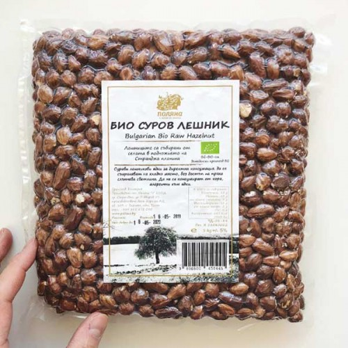 Лешници /био, сурови/ от България във вакуумна опаковка от ферма 'Поляна', 1 кг