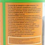 Зеолит /натурален клиноптилолит от Родопите/ за пиене на прах с високо съдържание на Силиций, 100 г