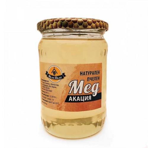 Акациев пчелен мед от село Манастир, Провадийско /по биологичен метод/ 'Мило жило', 700 гр.