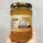 Акациев пчелен мед от село Манастир, Провадийско /по биологичен метод, реколта 2018 г./ 'Мило жило', 700 гр.