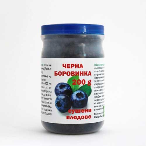 Черни боровинки /сушени плодове/ за силен имунитет, при диабет и атеросклероза, 200g