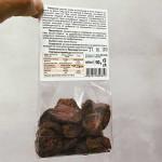 Ягоди /сушени, български/ в ябълков сок, 80 гр.
