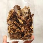 Пачи крак /сушени гъби, Cantharellus cibarius/ от района на Западни Родопи, 25г