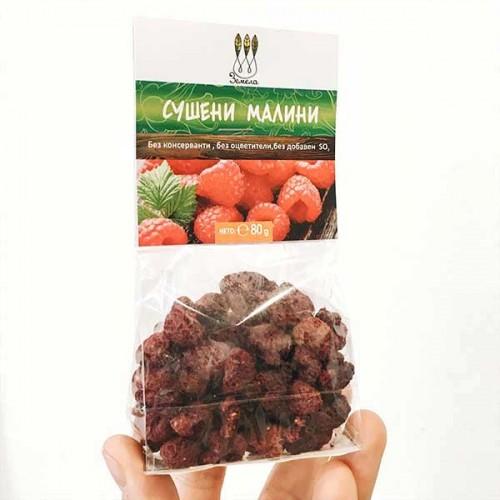 Малини /сушени/ в ябълков сок, 80 гр.