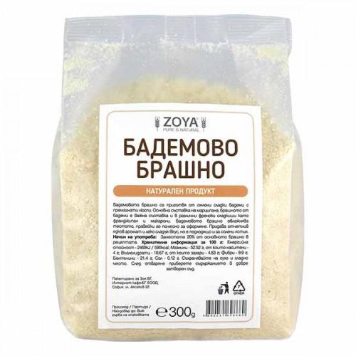 Бадемово брашно /безглутеново/, 300 гр.