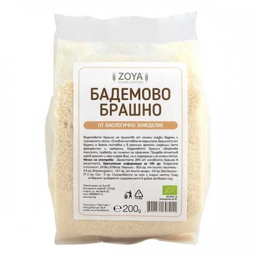 Бадемово брашно /био, безглутеново/, 200 гр.