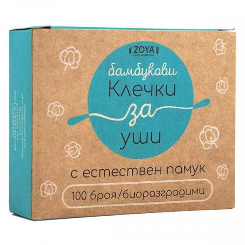 Бамбукови клечки за уши /био-разградими/ с естествен памук, 100 бр.