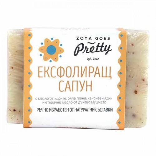 Ексфолиращ сапун с бяла глина, кайсиеви ядки и етерично масло от дъхаво мушкато за всеки тип кожа 'Zoya Goes Pretty', 110 гр.