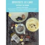 Гроздово масло /БИО, студено пресовани семки от грозде/ 'Zoya Goes Pretty', 50ml