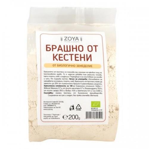 Брашно от кестени /био/ - естествен безглутенов сгъстител, 200 г