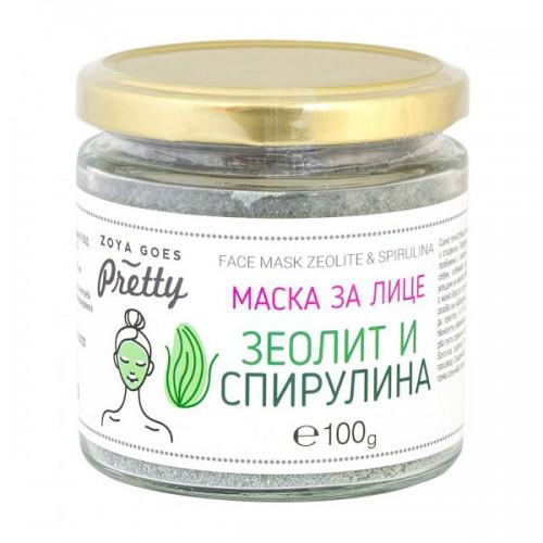 Маска за лице със зеолит и спирулина 'Zoya Goes Pretty', 100 г
