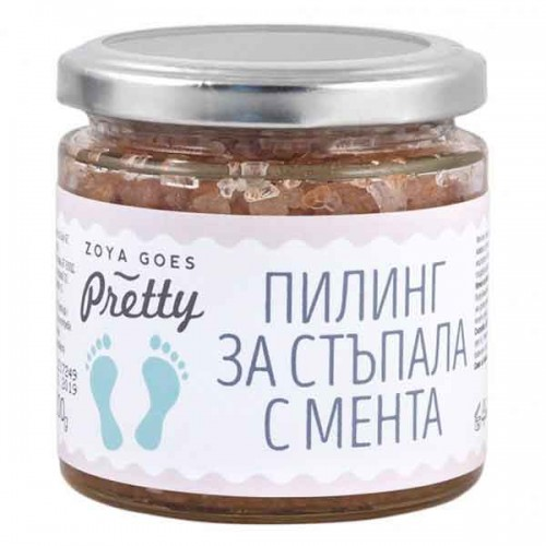 Пилинг за стъпала с мента и хималайска сол 'Zoya Goes Pretty', 270 гр.