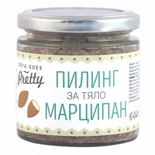 Пилинг за тяло Марципан 'Zoya Goes Pretty', 200 гр.