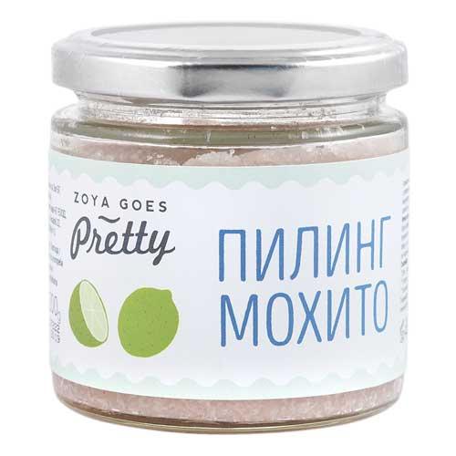 Пилинг за тяло Мохито с лайм и сладка мента 'Zoya Goes Pretty', 200 гр.