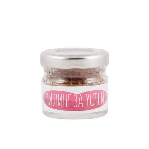 Пилинг за устни с масло от слива 'Zoya Goes Pretty', 25 гр.