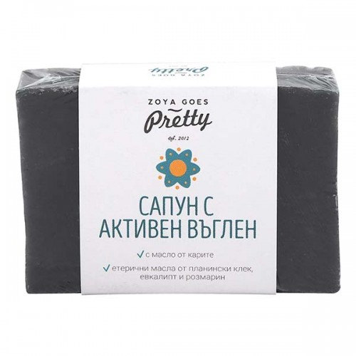 Сапун с активен въглен, планински клек и евкалипт за смесена кожа 'Zoya Goes Pretty', 110 г
